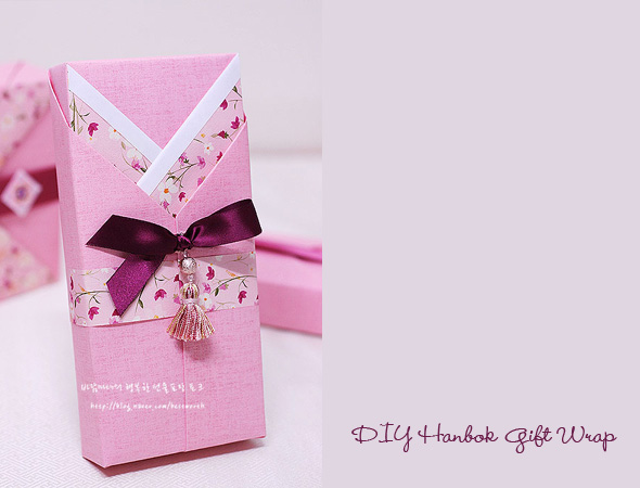 Korean Baby Gift Ideas : Tag archive for quot korean dol party st birthday