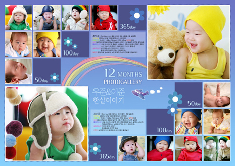 Rainbow Photo Board